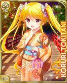 夏祭り17+ Koruri