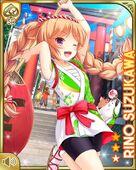 ワッショイ猫祭 Rino