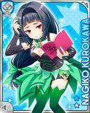 魔法ステージ+ Nagiko