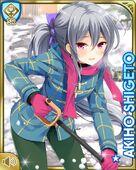 雪の日14 Akiho