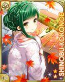和装花嫁15+ Shinobu
