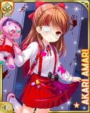 学校の怪談 Akari