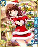 クリスマス13+ Kokomi