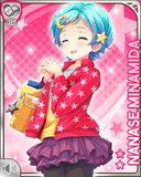 紅葉デート+ Nanase