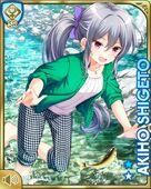 川遊び18+ Akiho