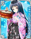 ひな祭り17+ Nagiko