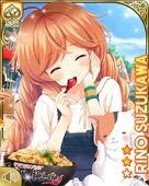 黄金親子丼 Rino