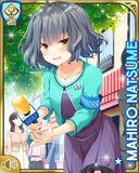職業体験15 Mahiro