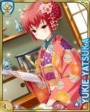 日本文化 Yukie