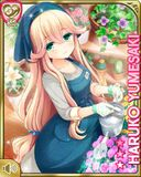 働く妖精 Haruko