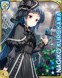 黒薔薇乙女 Nagiko