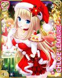 クリスマス14 Chloe
