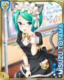 才女と猫語 Misuzu