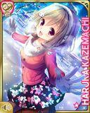 雪遊び16 Haruka