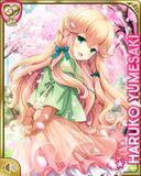 お花見14 Haruko