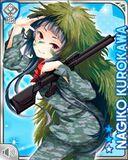 隠れ待つ Nagiko