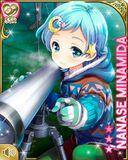 星空の招待 Nanase