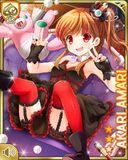 グロ可愛い Akari
