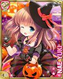 ハロウィン13+ Nae