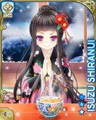 年越小姫 Isuzu