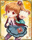 柿掻き切る Akari