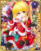 クリスマス13+ Koruri