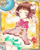 夢の世界へ Ibuki