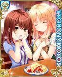 仲良し Kokomi and Nonoka