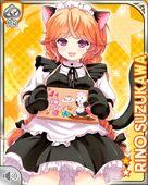 猫カフェ+ Rino