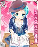 おとぎ物語 Nanase