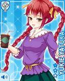 学級委員 Yukie