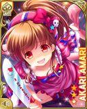 寝巻の惨劇 Akari