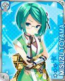 暗号なんて Misuzu