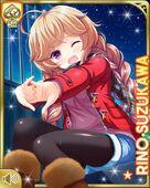 天体観測15 Rino