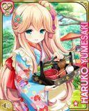 日本文化 Haruko