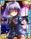 手の温もり Mahiro