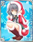 クリスマス13+ Mahiro