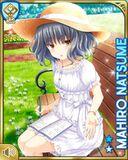 白ワンピース+ Mahiro