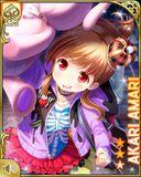 恐怖の屋敷 Akari