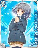 雪の日14+ Mahiro