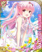 お花の妖精 Matsuri