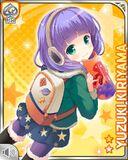 天体観測14+ Yuzuki