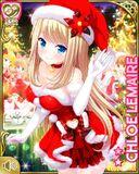 クリスマス14+ Chloe