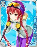 スキー教室 Yukie