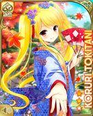 姫の風格 Koruri