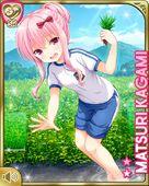 農業体験17+ Matsuri