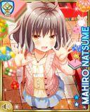 ひな祭り16+ Mahiro