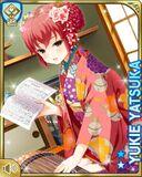日本文化+ Yukie