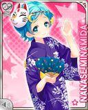 夏祭り13 Nanase