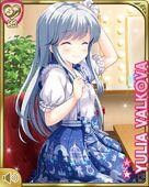 ツインテール19+ Yulia